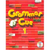 Grammar Cue PLUS Book 1