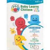 Baby Learns Chinese - Blue Box Set