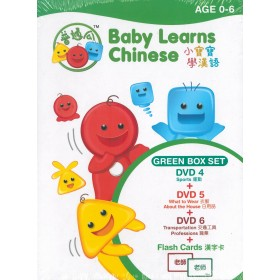Baby Learns Chinese - Green Box Set