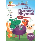 My Favourite Nursery Rhymes - Vol. 2