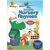 My Favourite Nursery Rhymes - Vol. 3
