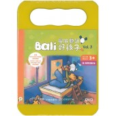 Bali - Vol. 3