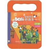 Bali - Vol. 11