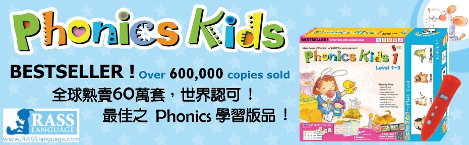 Phonics Kids