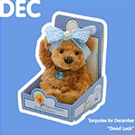 December Birthday Bear
