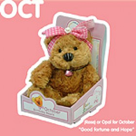 October Birthday Bear