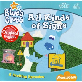 Blue's Clues - All Kinds of Signs (VCD)
