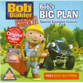 Bob the Builder - Bob's Big Plan (Special Extended Feature) (VCD)