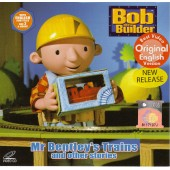 Bob the Builder - Mr. Bentley's Trains and Other Stories (VCD)
