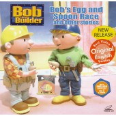Bob the Builder - Bob's Egg and Spoon Race and Other Stories (VCD)