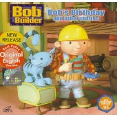 Bob the Builder - Bob's Birthday and Other Stories (VCD)