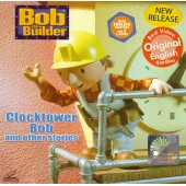 Bob the Builder - Clocktower Bob and Other Stories (VCD)