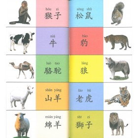 Chinese-English Picture Dictionary 1 (Animals, Body Parts, Actions, Exercises)