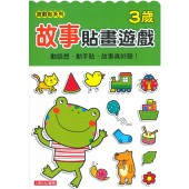 Baby Brain Series - Story Sticker Book for Age 3
