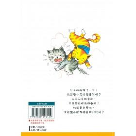 快樂讀本 ‧ 低年級-小貓咪上學去