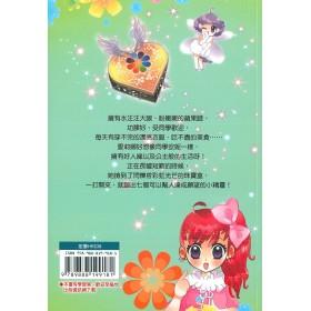 快樂讀本 ‧ 中年級-愛莉娜的魔法盒