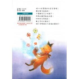 快樂讀本 ‧ 低年級-小狐狸的神奇手套