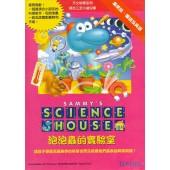 Edmark ‒ Sammy's Science House (PC/Mac)