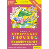 Edmark ‒ Trudy's Time & Place House (PC/Mac)