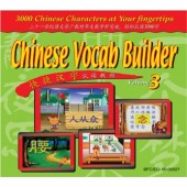 Chinese Vocab Builder - Volume 3