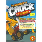 The Adventures of Chuck and Friends Vol. 2 - Special Delivery
