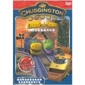 Chuggington Series 2 Vol 3 - Chug-A-Sonic!