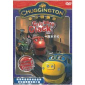 Chuggington Series 2 Vol 5 - Clickety Clack