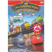Chuggington Vol 5 - It's Training Time