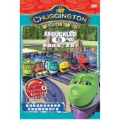 Chuggington Series 2 Vol 2 - All Buckled Up!