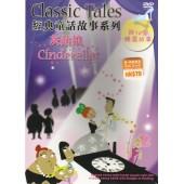 Classic Tales - Cinderella