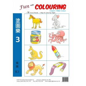 Fun With Colouring K1 - 1