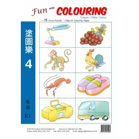 Fun With Colouring K1 - 2