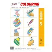 Fun With Colouring K2 - 1
