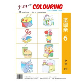 Fun With Colouring K2 - 2