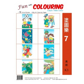 Fun With Colouring K3 - 1