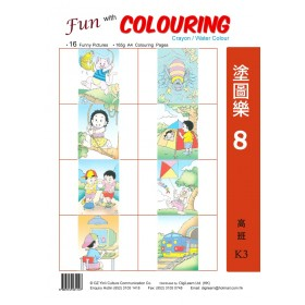 Fun With Colouring K3 - 2