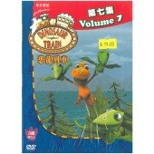 Dinosaur Train Volume 7