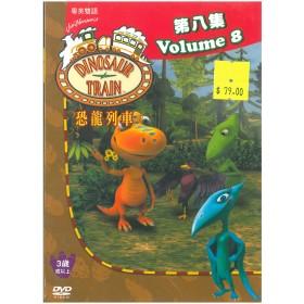 Dinosaur Train Volume 8