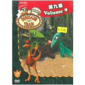 Dinosaur Train Volume 9