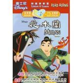 Disney's Listen & Learn ‒ Mulan
