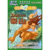 Disney's Listen & Learn ‒ Tarzan