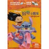 Disney's Listen & Learn ‒ Lilo & Stitch