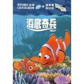 Disney's Listen & Learn ‒ Finding Nemo
