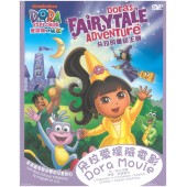 Dora Movie 1 - Dora's Fairytale Adventure