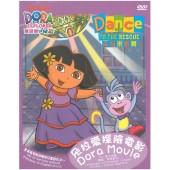 Dora Movie 6 - To The Rescue