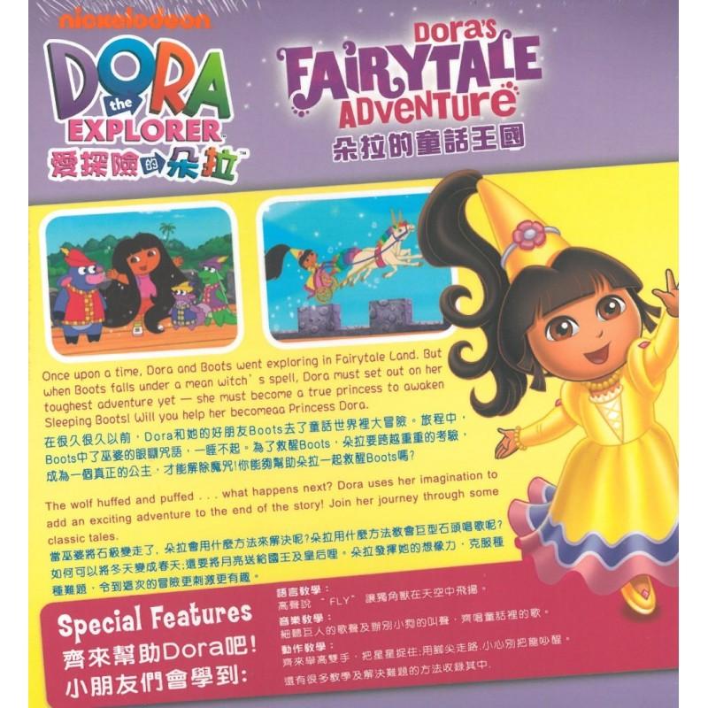 Dora S Map Cake Ideas And Designs
