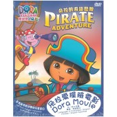 Dora Movie 2 - Pirate Adventure