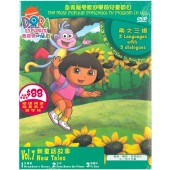 Dora the Explorer Vol 7 - New Tales