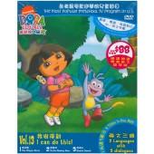 Dora the Explorer Vol 13 - I Can Do This!