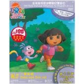 Dora the Explorer Vol 17 - Come and Join Us!